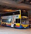 Citybus8485 22.jpg