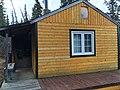 Closed Cabin (22339018160).jpg
