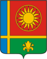 Coat of Arms of Ilinskoe (Moscow oblast).png