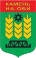 Coat of Arms of Kamen-na-Obi (Altai kray) (1976).png