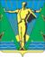 Coat of Arms of Komsomolsk-na-Amure (Khabarovsk kray) (1999).png