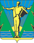 Coat of arms of Komsomolsk-on-Amur