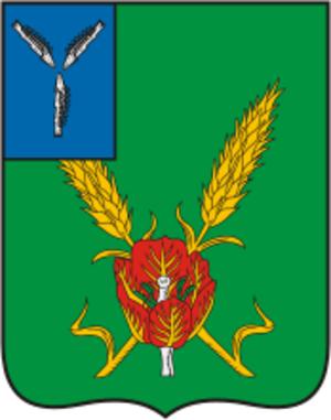 Krasnokutsky District - Image: Coat of Arms of Krasnokutsky rayon (Saratov oblast)