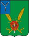 Coat of Arms of Krasnokutsky rayon (Saratov oblast).png