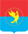 Coat of Arms of Suzdal (Vladimir oblast).png