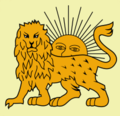 Coat of Flag of Agha Mohammad Khan.png