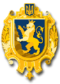 Coat of arms of Lviv Oblast1.png