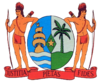 Coat of arms of Suriname.png
