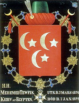 Coat of arms of Tewfik Pasha.jpg