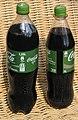 Coca Cola life 1l 1.25 PET IMG 2871.JPG