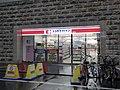 Cocokara fine Shinsaibashi Head Store.jpg
