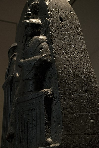 stele of hammurabi - image 4