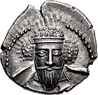 Coin of Vologases V, Ecbatana mint.jpg