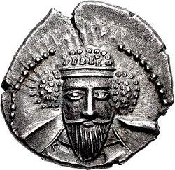 Coin of Vologases V, Ecbatana mint.jpg