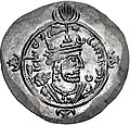 Coin of the Sasanian king Kavadh II (cropped), minted at Ray in 628.jpg