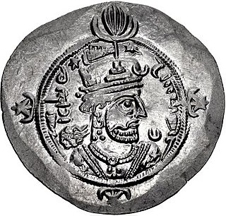 Kavadh II Iranian king of the Sasanian dynasty