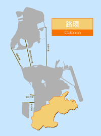 Location of 路環