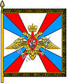 Commendation of russian federation space forces.jpg