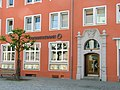 Commerzbank - panoramio (1).jpg