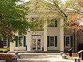 Confederate Hall, Stone Mountain Park - panoramio.jpg