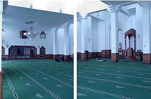 Edinburgh Central Mosque - Different views of the prayer hall