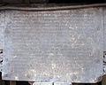 Copper plate inscription.jpg