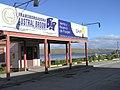 Costanera, de Porvenir Estrecho de Magallanes - panoramio.jpg