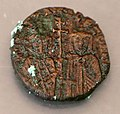 Costantino VII e zoe, follis, 913-919.jpg