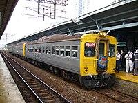DR2705 at Taichung.JPG