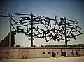 Dachau International Memorial, 1968 (9813218306).jpg