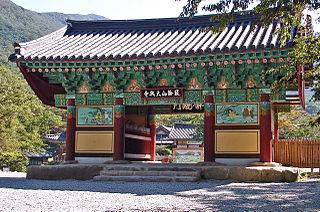 Daeheungsa Temple