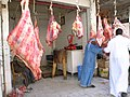 Dahar. Market. Butcher's - panoramio.jpg