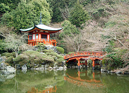 Located in Kyoto, Japan, Daigo-ji is the head temple of the Daigo-ha branch of Shingon Buddhism.