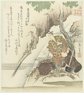 Yōrō, Gifu - Image: De gehoorzame zoon van Yôrô, een verhaal uit de Tien morale lessen Rijksmuseum RP P 1958 442