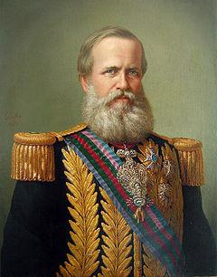 Delfim da Câmara - D. Pedro II. 1875