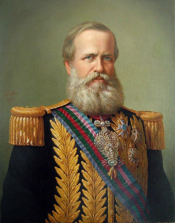 Delfim da C%C3%A2mara - D. Pedro II. 1875
