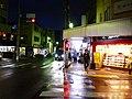 Delicatessenwinkel Toraya-Honten in Nishi-Ogi-Kita 2-chōme, -20 oktober 2018.jpg