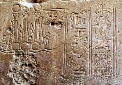 Derniers hieroglyphes