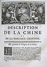 Description De La Chine, Jean Baptiste Du Halde, 1736