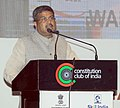 Dharmendra Pradhan addressing at the presentation of the National Entrepreneurship Awards 2017, on the occasion of the 3rd Foundation Day of MSDE, in New Delhi.jpg