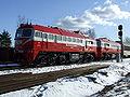 Diesel Locomotive 2M62-0490.jpg