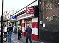 Dobro Polski Sklep - Polish Food Store in Talbot Street - geograph.org.uk - 1972095.jpg
