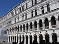 Doge's Palace courtyard 3 (Venice).jpg