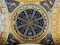 Dome of the Clementine Chapel in Saint Peter's Basilica.jpg