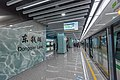 Dongqian Lake Station, 2020-12-26 01.jpg