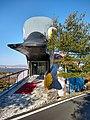 Duck Building at Geumgang Migratory Bird Observatory, South Korea (4).jpg