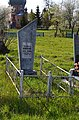Duliby Turiiskyi Volynska-grave of the unknown soviet warrior-I.jpg