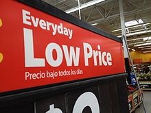 Example of an quot everyday low price quot advertisement at walmart