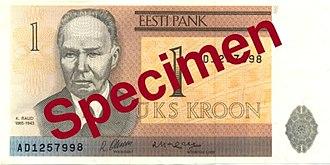 Estonian kroon - Image: EEK 1kroon front