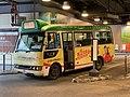 EH8802 Kowloon 2A 09-04-2020.jpg